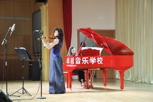 瑞典皇家爱乐乐团小提琴家孟海鸥